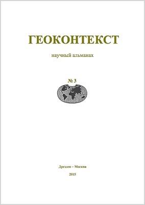 Geocontext-2015-title-page